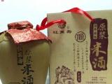厂家直销十年陈酿糯米酒