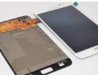 厦门现金回收三星手机液晶屏触摸屏