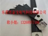 广东东莞导电铜排 镀镍铜排加套热缩管加工性能及应用
