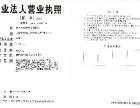 招聘信息丨杭州门卫系统丨保安服务收费
