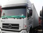 龙强二手货车低价出售各大品牌货车 包提档过户 可按揭