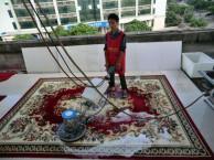 重庆江津地毯清洗 大面积地毯清洗保养