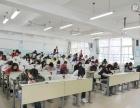 四川成人教育在哪报名?绵阳师范大学成教有哪些专业?