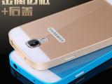 三星S4手机壳 I9500全包金属保护套 两件套 金属边框加光面