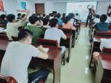 莆田美工培训学校有没有晚上上课的ps美工培训