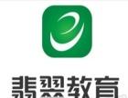 翡翠集团广州分公司规划你的目标走向钱途