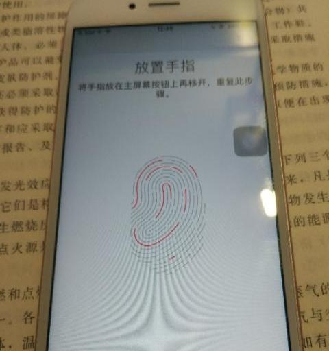 自用9系统iphone6S