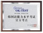 世外语言韩国留学双录取