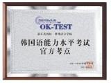 世外语言韩国留学,重庆校区