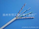 扬州线缆(RVV)型V普通聚氯乙烯护套软线缆监控线缆4*2.0