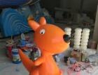 厂家直销不锈钢雕塑 玻璃钢雕塑 卡通雕塑 动物雕塑