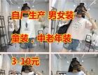 便宜韩版女装短袖夏季女士T恤便宜库存尾货服装批发