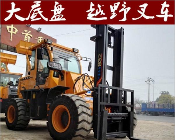河南四驱越野叉车生产厂家3吨越野叉车图片凌