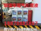 西广科技有限公司 车用尿素液厂家直销 代理 批发