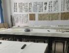 安徽川之音艺术教育青少年书法培训