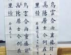 黄浦寒假徐家汇路美术儿童画国画素描寒托班文化课辅导