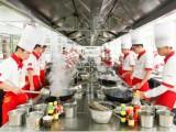 學廚師來杭州新東方,春季招生火熱進行中