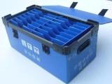 惠州惠阳新虚塑料中空板厂,PP中空板隔板,防静电中空板刀卡箱