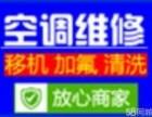 欢迎进入!-株洲LG空调(LG各中心(售后服务总部电话!