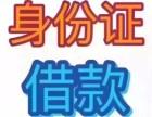 湘潭无抵押个人信用贷款当天放款