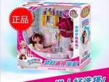 乐吉儿梦幻迷你可喷水浴室芭芘娃娃套装礼盒H22C 女孩过家家玩具