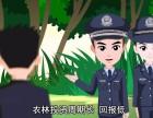 云南动画公司企业宣传片MG动画飞碟说动画H5设计制作VR漫游