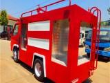 水罐消防车厂家直销 安徽消防车生产厂家