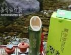 打造绿色健康礼品竹筒酒**-品竹仙