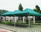 天津南开区定做优质遮阳棚 信誉高 值得信赖