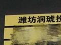 潍坊专业股票期货五倍资金杠杆欢迎咨询合作