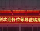 海南省海口市LED显示屏专业上门维修 LED灯维修