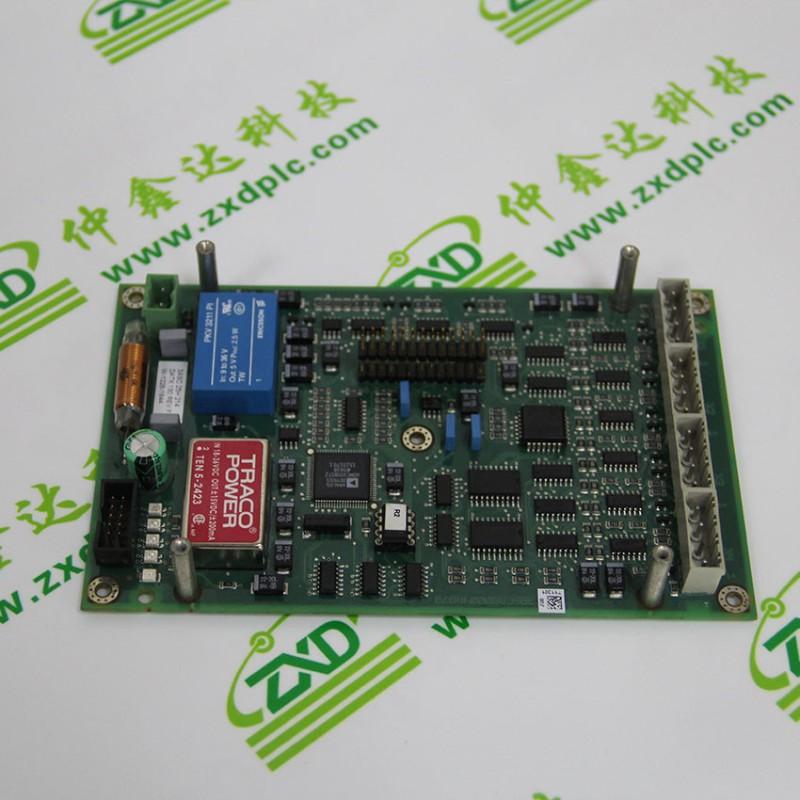 ABB DCS500 DCS1