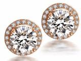 武汉久福源珠宝,定制钻戒婚戒对戒,钻石耳钉7999元