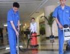 物业保洁托管、室内保洁、家政服务,石材、外墙清洗等