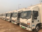 91租車丨北京貨車出租丨新能源貨車租賃 廂貨租賃