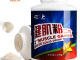 康比特健肌粉二代2.27千克 蛋白粉 增肌粉增重粉 乳清蛋白 健