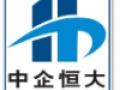 天津一亿商业保理公司转让