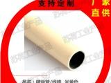 米黄色精益管-精益管货架-精益管框架-湖北精益管生产厂