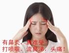 广西贵港有种专治鼻炎的**药,治好了我的严重鼻炎,有鼻炎快看