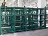 广丰源非标准模具货架可定制模具架配件厂家直销