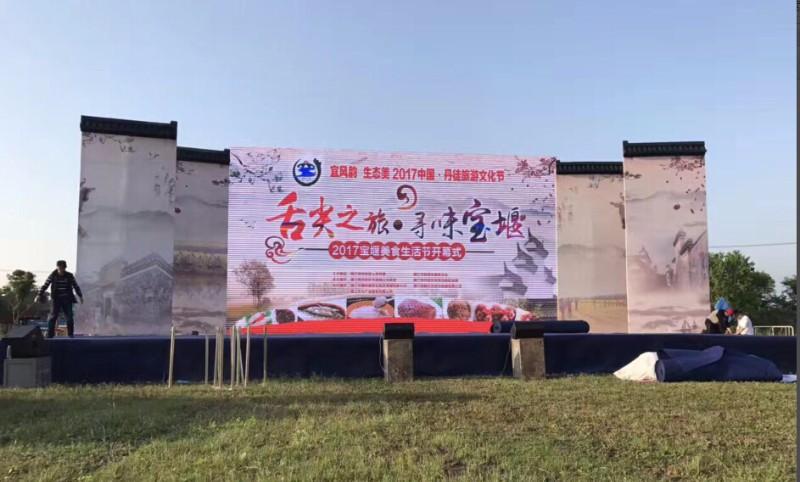 镇江广告牌制作安装门头发光字镇江喷绘写真KT板横幅广告制作