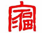 家福火锅加盟如何 重庆家福火锅