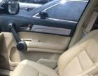 本田CRV 2010款 2.4 自动挡四驱豪华版精品车况,超高性