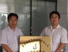 山东东营数控技术培训学校