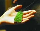 绿翡翠的私下交易价格怎么定