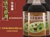 微生物活菌豆渣发酵剂发酵1吨豆渣需要多少成本
