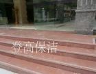 柳州登高专业空调清洗