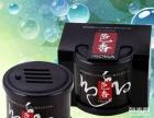 色香香膏罐新款汽车香水座除湿防霉香道尔汽车香水厂家