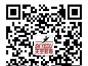 芜湖国开电大 网络教育2016年秋季专升本、高起专