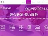 北京乐维世纪网络科技